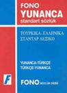 Yunanca/Türkçe - Türkçe/Yunanca Standart Sözlük
