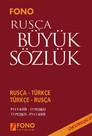 Rusça/Türkçe - Türkçe/Rusça Büyük Sözlük