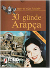30 Günde Arapça CD'li - Kutulu