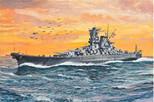 Revell Yamato 1:1200 Ölçek 2. Seviye Maket - 5813