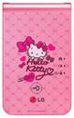 LG Pocket photo Hello Kitty PD239SP