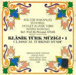 Klasik Türk Müziği Korosu 1 SERİ