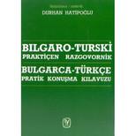 Bulgarca-türkçe Konuşma Kılavuzu
