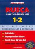 Rusça 1-2 / Audio CD'li Öğrenim Seti (2 Kitap-7 CD)