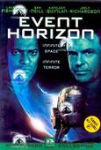 Ufuk Faciası - Event Horizon