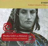 Hakkari Geleneksel Müziği 2 CD