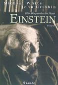 Einstein Bilim Dünyasından Bir Hayat