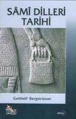 Sami Dilleri Tarihi