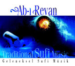 Ab-ı Revan