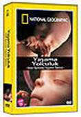 National Geographic: Yaşama Yolculuk - Anne Karnında Yaşamın Öyküsü