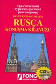 Rusça Konuşma Klavuzu (2 CD'Lİ) - Kutulu