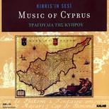 Kıbrıs'ın Sesi