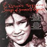 Songs Of Greece's Gypsies
