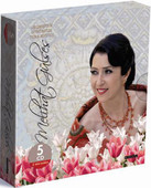 Geçmişten Günümüze Türk Müziği (5'li CD Set)