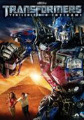 Transformers: Revenge Of The Fallen - Transformers: Yenilenlerin İntikamı