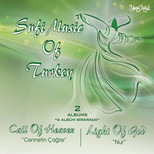 Sufi Music Of Turkey 2 CD BOX SET