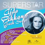 Superstar-Ajda Pekkan's Greek Songs 'Delux Edition'