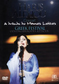Greek Festival-Odeon of Herodes Atticus Concert DVD