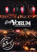 25.yıl İstanbul İnönü Stadyumu Konseri