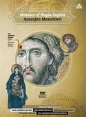 Mosaics Of Hagia Sophia - Ayasofya Mozaikleri