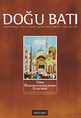 Doğu Batı Düşünce Dergisi Sayı: 58 - Türk Muhafazakârlığının Eleştirisi