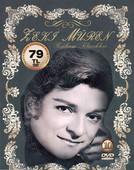 Zeki Müren Yeşilcam Klasikleri Seti - 10 Dvd 10 Film