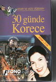 30 Günde Korece Cd'li Set - Kutulu