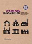 30 Saniyede - Dünya Dinleri