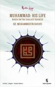 Muhammad: His Life