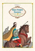 Türk Destanları - Oğuz Kağan Destanı