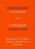 Ukraynaca-TürkçeTürkçe-Ukraynaca Sözlük