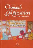 13.-16. y.y. Arası Osmanlı Müfessirleri