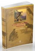 Kitab-ı Baz-Name-i Padişahi