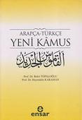 Arapça - Türkçe Yeni Kamus