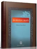 Burhan-ı Katı