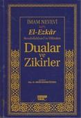El-Ezkar Rasulullah(sav)'ın Dilinden Dualar ve Zikirler