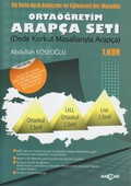 Ortaöğretim Arapça Seti - 1. Kur - Dede Korkut Masallarıyla Arapça