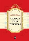 Uygulamalı Arapça Yazı Defteri