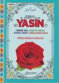 41 Yasin Türkçe Okunuş ve Mealleri - Rahle Boy (Mavi Güllü - Kod Fo31)