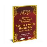 Kur'an-ı Kerim Hatim Seti ve Türkçe Meali (1 DVD)