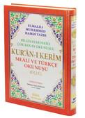 Kur'an-ı Kerim Meali ve Türkçe Okunuşu Üçlü (Rahle Boy, Kod.004)