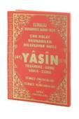 Yasin Tebareke Amme Türkçe Okunuş ve Meali (Orta Boy, Kod: 143)