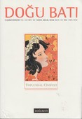 Doğu Batı Düşünce Dergisi Sayı: 63 - Toplumsal Cinsiyet 1