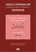 Farsça Öğrenim Seti 2 (Seviye - Başlangıç - Pancarcı Çocuk)