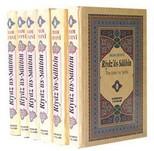 Riyaz'üs-Salihin Tercüme ve Şerhi (6 Cilt Takım)