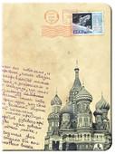 City Post Çizgisiz Defter Moscow L 64377-6