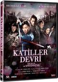 Reign Of Assasins - Katiller Devri