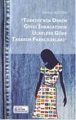 Türkiye'nin Denim Giysi İhracatının Ülkelere Göre Tasarım Farklılıkları