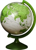 Gürbüz Globe Green  (Colors Of The Earth) 46263