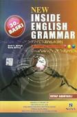 New Inside English Grammar